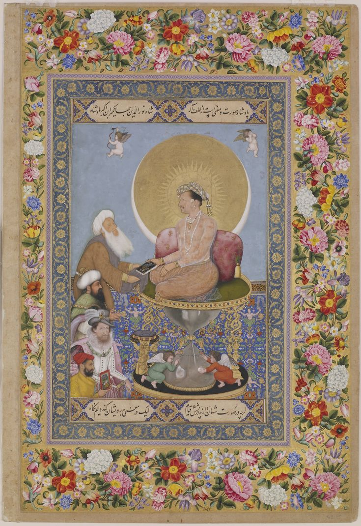 Ar art color quizlet - Jahangir Preferring A Sufi Shaikh To Kings By Bichitr From The St Petersburg Album Note The Missionary Influence In This Piece The Cherubs On