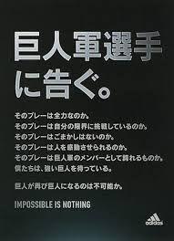 広告 コピー - Google 検索