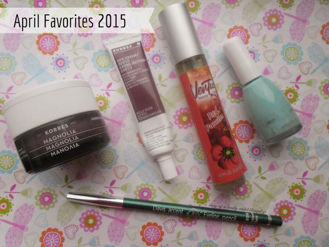 April Favorites {2015}