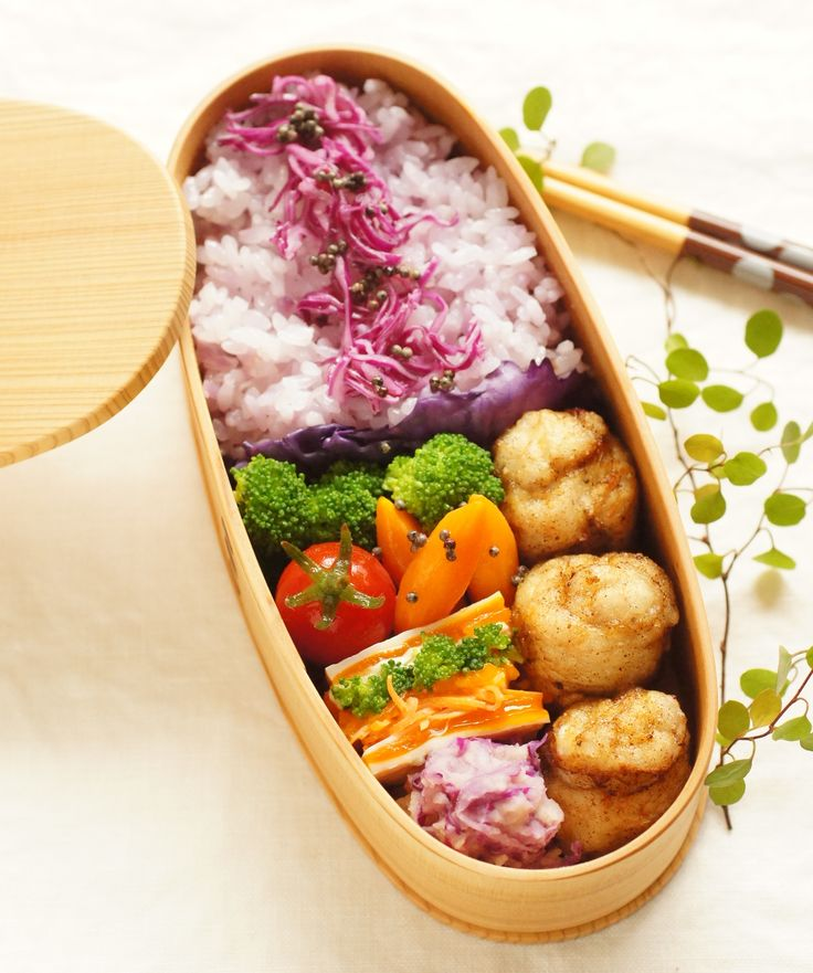 Noriko's Chef Bento, Japan.