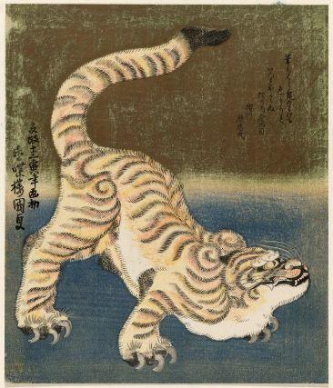 Tiger  虎  Japanese, Edo period, 1830 (Bunsei 13/Tenpô 1), 1st month  Artist Utagawa Kunisada I (Toyokuni III), Japanese, 1786–1864, Woodblock print (surimono); ink and color on paper, MFA