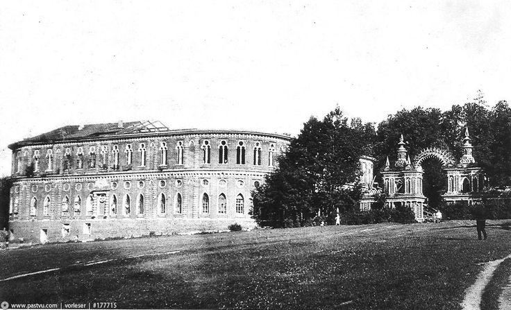 Царицыно 1934