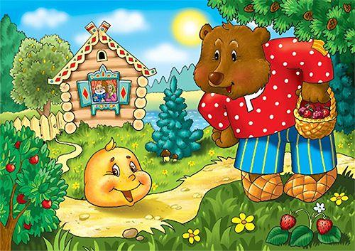 Произведения для детей 2 лет. Какие книги читать в 2 года? Не только понятные, но и обязательно красочные! http://ilove.iqsha.ru/sections/razvitie-rechi-u-detej/proizvedenija-dlja-detej-2-let/