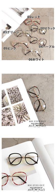 おすすめメガネフレーム韓国原宿学院風クラッシックメガネ大理石柄 - buyglassesjp | JAYPEG