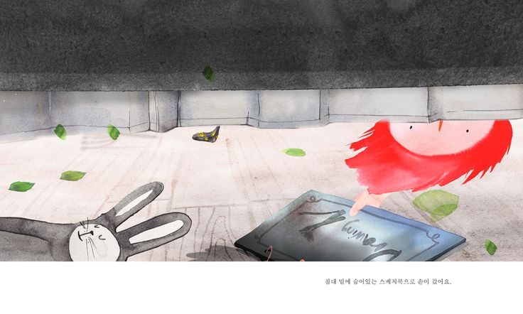 illustration,illust,drawing,picture book,fairy tale book,book,image,그림,일러스트,삽화,수채화,water color painting