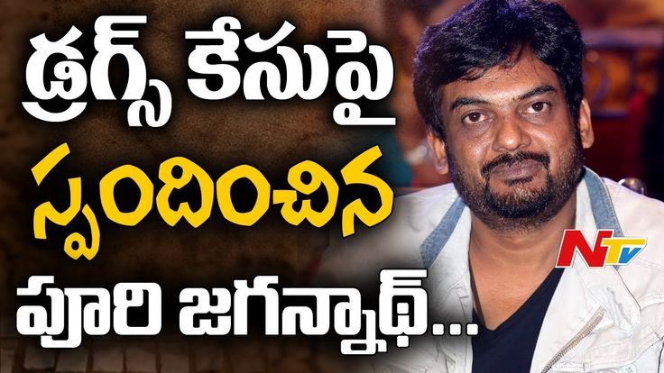 Puri jagannadh Responds in Drugs Case.Puri jagannadh Responds in Twitter over Drugs Case || Tollywood Drugs Case || NTV.Drug Case Officer Akun Sabharwal Cancelled His Leaves | Puri Jagannadh responds on Twitter | HMT   #Puri jagannadh Responds in Drugs Case