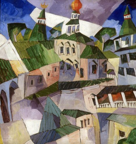 Towers of the New Jerusalem Monastery, 1917, Aristarkh Lentulov