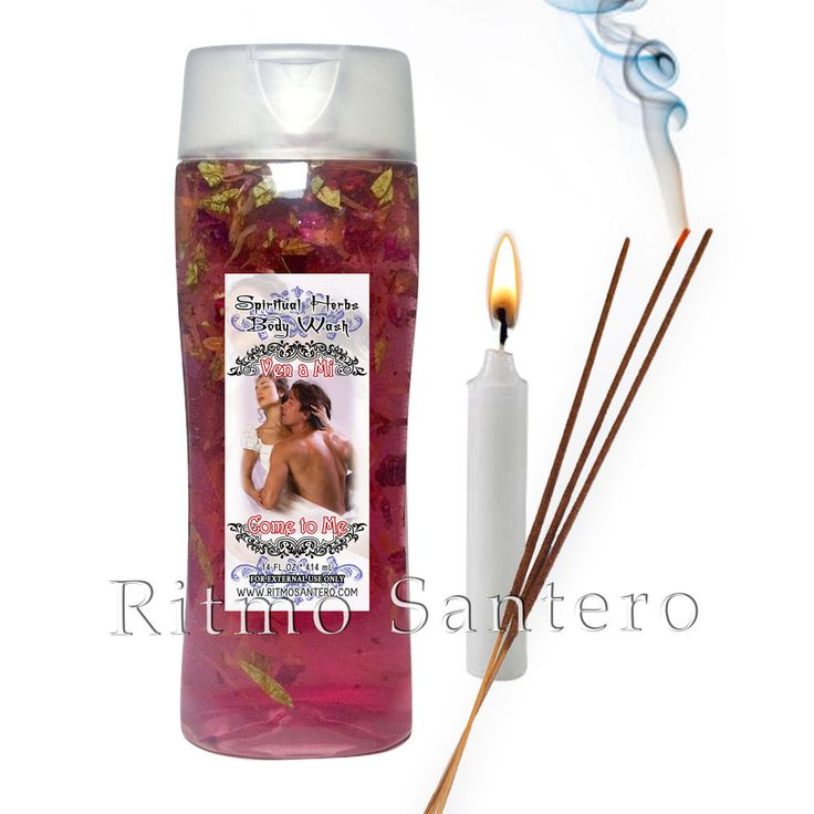 34 best spiritual cleansing body wash herbs bath for Spiritual shower