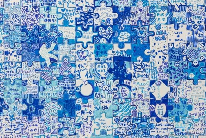 Growing Memories - Erica Kaminishi Pensar na educação e arte com trabalhos que agreguem ao visitante algo de novo e inédito, lhe permitindo transcender entre arte e vida.