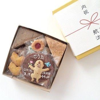 出産の内祝いにこんなプレゼントが届いたら、なんて嬉しい。 ハイジさんの描く赤ちゃんに癒される、素敵なギフトボックスです。