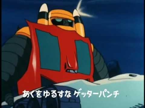 Space Robot Jetta Robot Sigla Iniziale