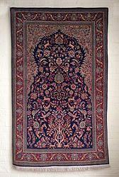Qum Carpet 1.98M x 1.24M
