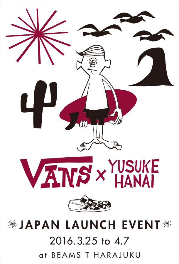 <VANS × YUSUKE HANAI>ジャパン・ローンチイベントを「ビームスT 原宿」で開催します