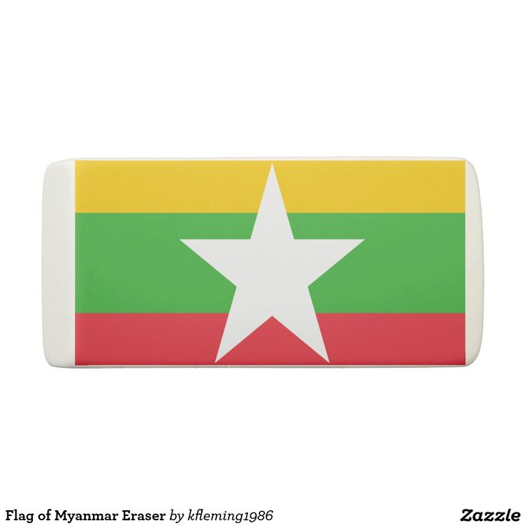 Flag of Myanmar Eraser