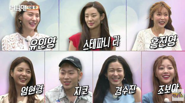 [Vietsub] Running Man Ep 299 Khách Zico, Hong Jin Young, Jo Bo Ah, Kyung Soo Jin, Stephanie Lee, Uhm Hyun Kyung, Yoo In Young - ๑๑۩۞۩๑๑...TuThienBao.Com...๑๑۩۞۩๑๑