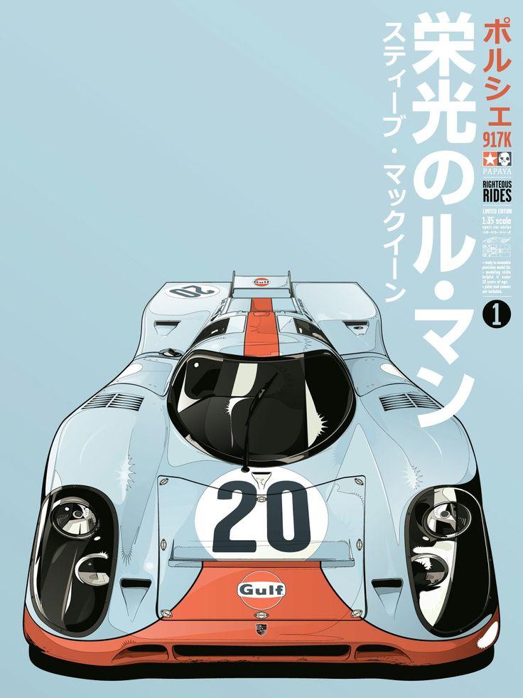 INSIDE THE ROCK POSTER FRAME BLOG: Le Mans Porsche 917K Movie Poster by Kako Righteous Rides World Premier Exclusive