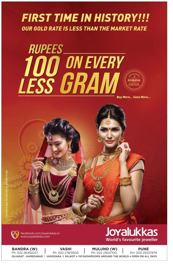 Exclusive offer by @joyalukkas  .Get Rs 100 Less than market rate on every gram of #gold . Offer valid only for Gold #jewellery. #Buymore #Savemore. For updates around #Jewelry and #Jewellers visit www.jewellerscheck.com