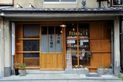 ツウもうなる品ぞろえ。京都にオープンしたノスタルジックな本屋さん「ホホホ座 三条大橋店」   マイナビニュース