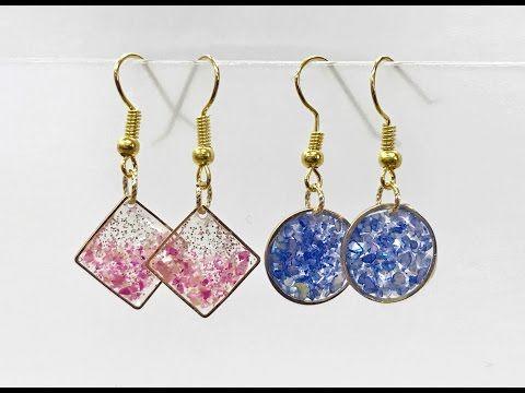 【UVレジン 100均】初めてピアスつくってみました! 【初心者】Resin Jewelry Crash shell earrings - YouTube