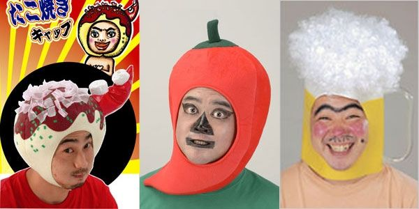 Crazy Japanese Costumes