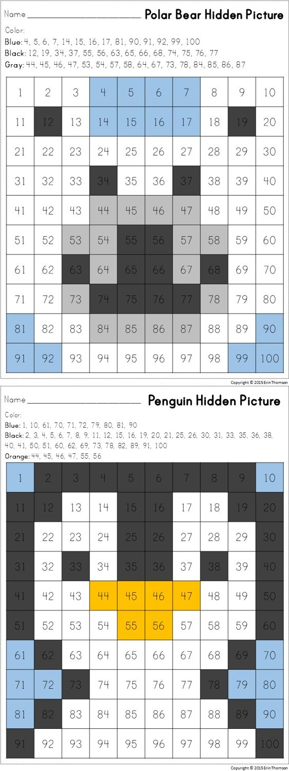 FREE Hidden Pictures in a 100's Chart ~ Polar Bear and Penguin