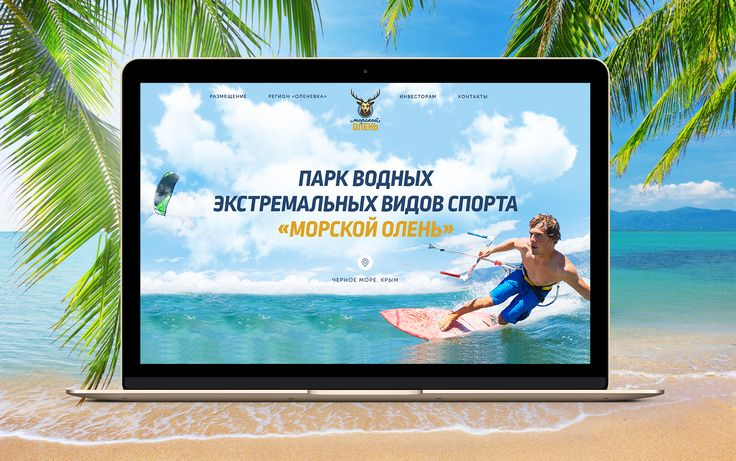 """Check out my @Behance project: """"Landing page for Olenevka Resort"""" https://www.behance.net/gallery/49231913/Landing-page-for-Olenevka-Resort"""