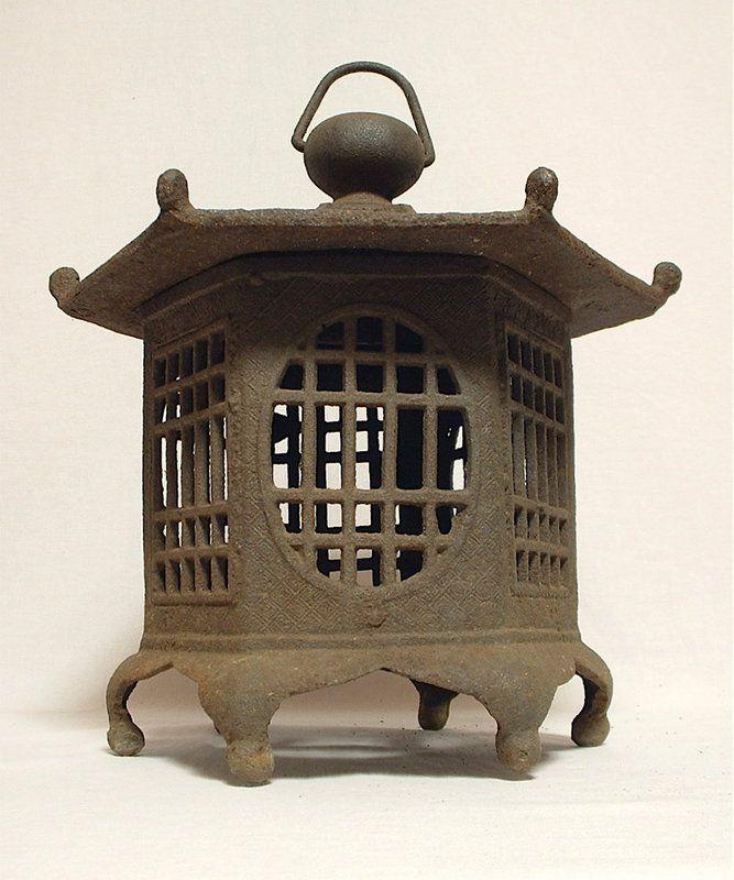 Cast Iron Japanese Lanterns | Antique Japanese Cast Iron Lantern, Taisho (item #981244, detailed ...