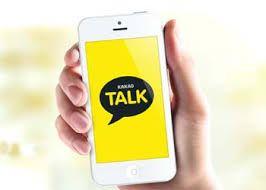 Download KakaoTalk Gratis   MasDenif - Media Informasi Tekhnologi dan Aplikasi Terbaru