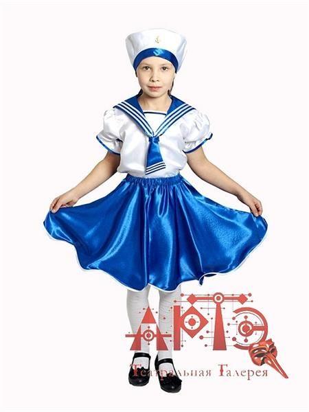 Костюм моряка для девочки