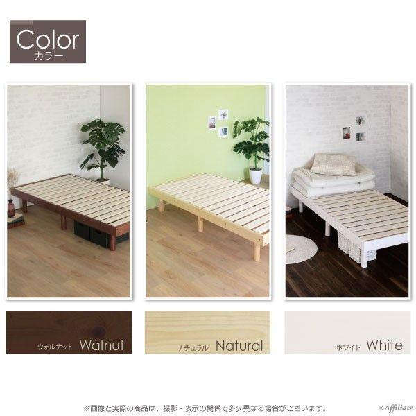 商品詳細サイズ幅98×長さ200cm高さ(下位設定)10・(中位設定)20・(上位設定)33cmベッド下高さ(下位設定)0・(中位設定)10・(上位設定)23cm仕様フレーム:天然木パイン(ラッカー塗装)床板:LVL積層合板生産国:中国製組立時間目安:大人2人で約20分カラーウォルナット組立組立品付属のマットレスについてこの商品は、「ベッドフレームのみ」の販売です。マットレスは付属しておりません。ヘッドレスベッド 頑丈 すのこベッド 高さ調整可能 ノール 【フレームのみ】 シングル ウォルナットベッド ベット 木製ベッド スノコベッド シンプルベッド 天然木無垢材 パイン材 送料無料 ベッド ベット 木製ベッド スノコベッド シンプルベッド 天然木無垢材 パイン材 布団でも使える 頑丈 脚付き 継ぎ脚 継足 ローベッド ロータイプベッドヘッドレスベッド 頑丈 すのこベッド 高さ調整可能 ノール 【フレームのみ】 シングル ウォルナット nleswn