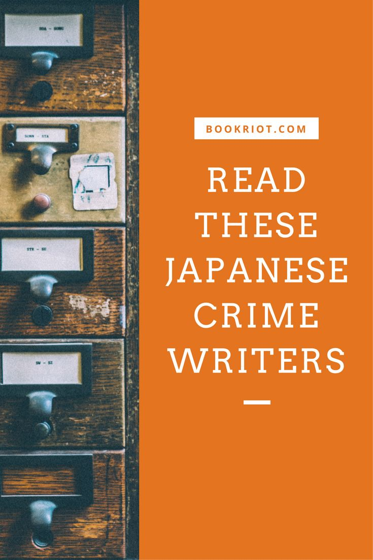 5 Japanese Crime Writers To Read