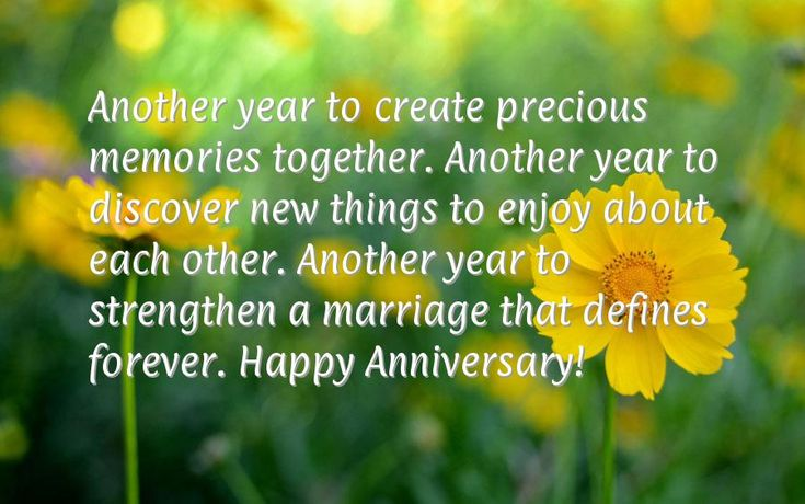 happy marriage anniversary August 10.