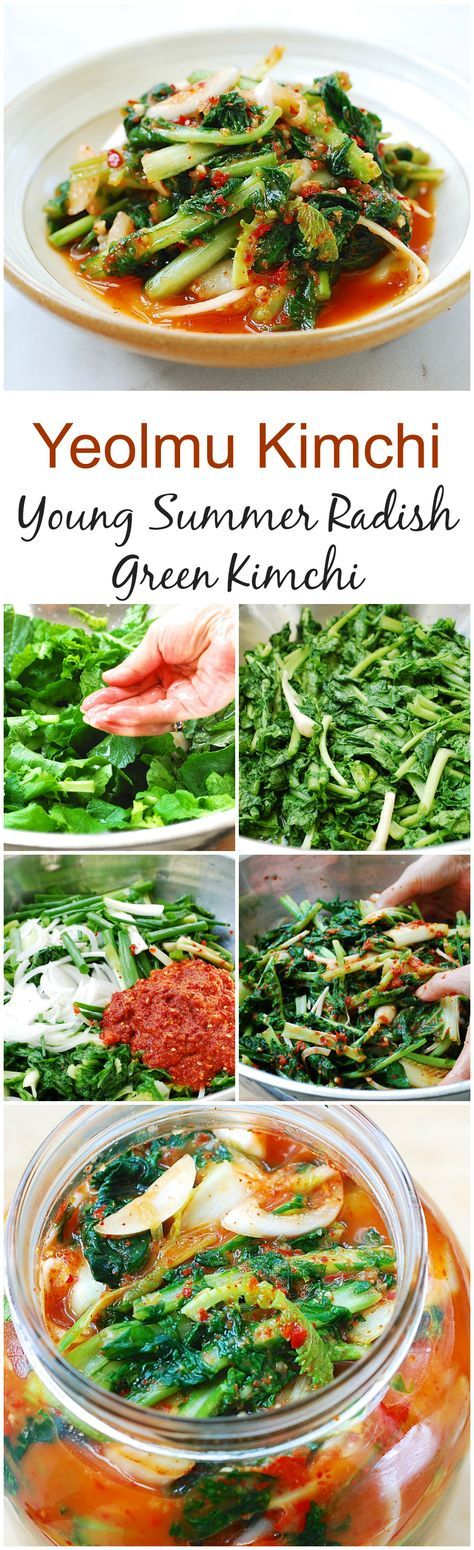 Crunchy, refreshing, and light kimchi made with Korean young summer radish greens!