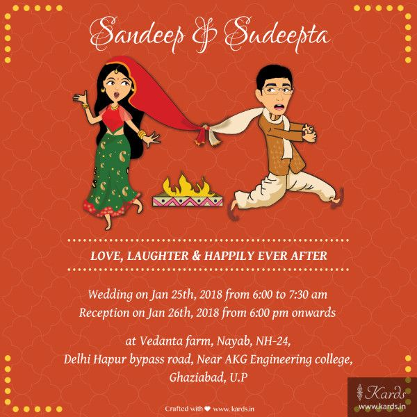 A Funny Take Indian Wedding Invitation Card (With images ...