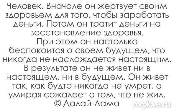 Фотографии Счастлива Я, 31 год, г. Москва