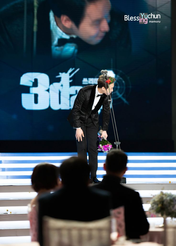 31December2014 Park Yuchun at the 2014 SBS Drama Awards