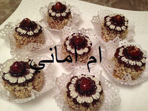 موضوع مميز لأفراحكم ومناسباتكم السعيدة حلوى السلطانيات من مطبخ ام اماني ,  منتديات الجلفة لكل الجزائريين