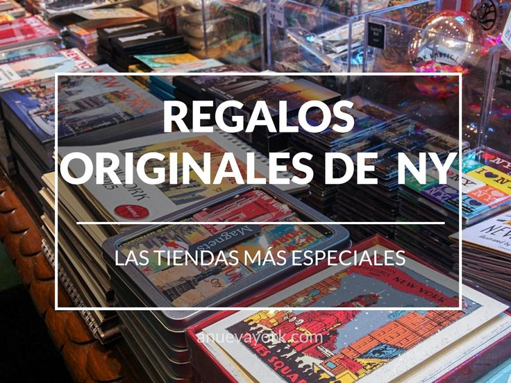 Las mejores tiendas de Nueva York para comprar recuerdos originales
