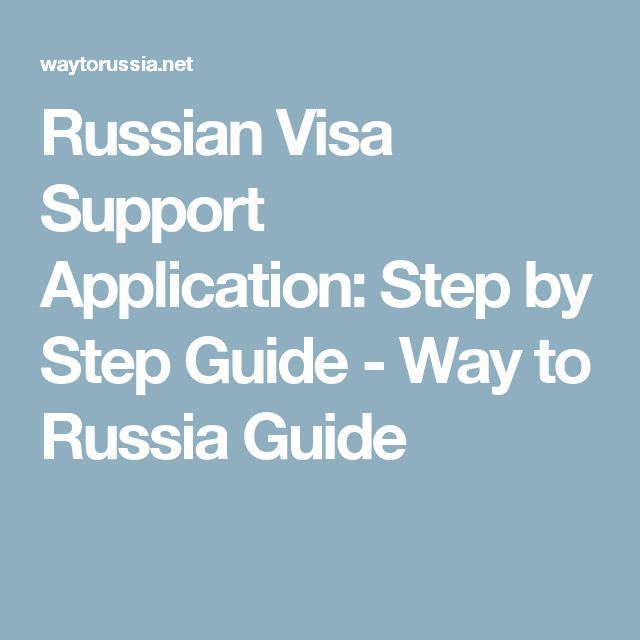 Russian Visa Support Application: Step by Step Guide - Way to Russia Guide