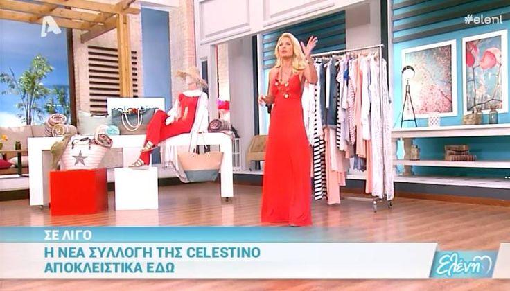 Eleni Menegaki wearing Celestino dress