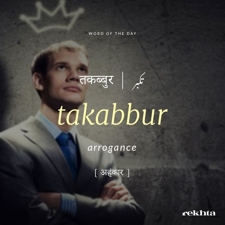 Best 25+ Sanskrit Quotes Ideas On Pinterest