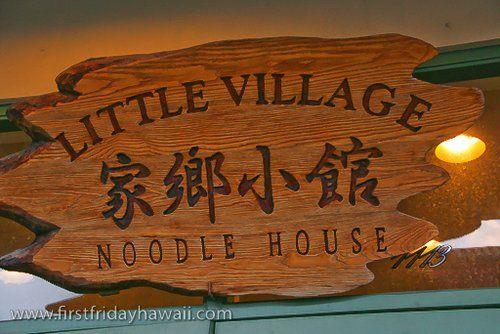 Little Village Noodle House - Google Search - on Fodor's Top 12 Hawaiian Restaurants list