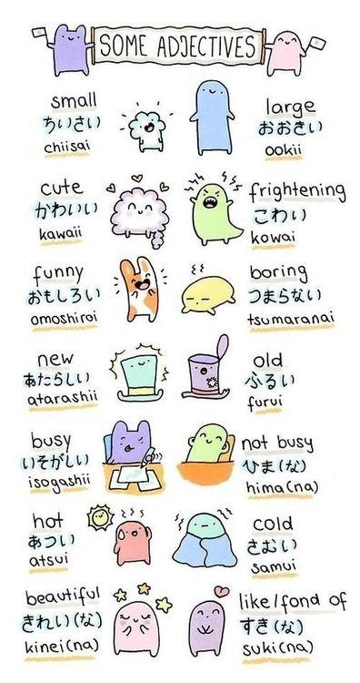 (1) スキ | Tumblr