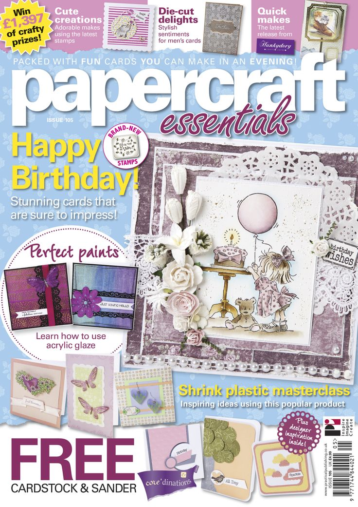 Papercraft Essentials 105 is available from http://www.moremags.com/papercrafts/papercraft-essentials/pe105