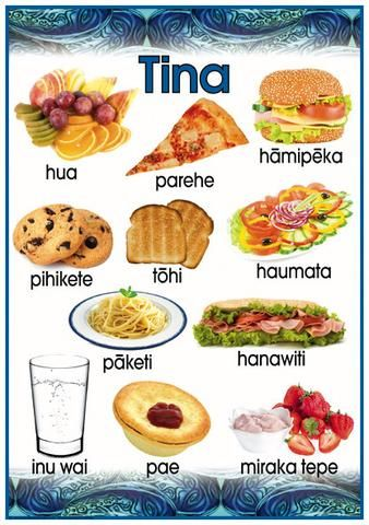 Māori Poster: Lunch