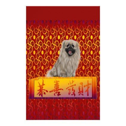 Pekingese Dog on Happy Chinese New Year Stationery - New Year's Eve happy new year designs party celebration Saint Sylvester's Day