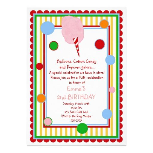 Best Carnival Birthday Party Invitations Images On