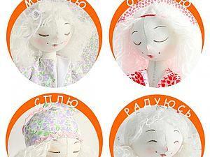 Рисуем счастливые лица текстильным куколкам | Ярмарка Мастеров - ручная работа, handmade