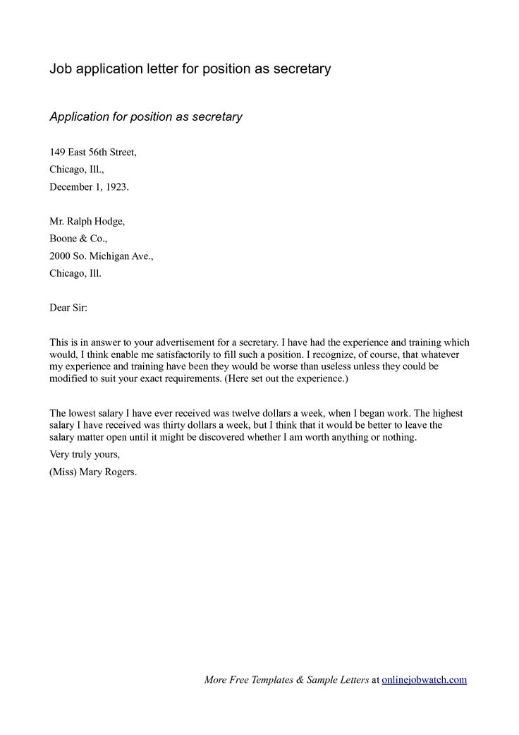 a4ebf58b1a10cc16c9894bcd93ac86f3--academic-success-due-date Online Application Cover Letter Template on for debswana, for job, personal loan, for state indiana, for employment, microsoft word,