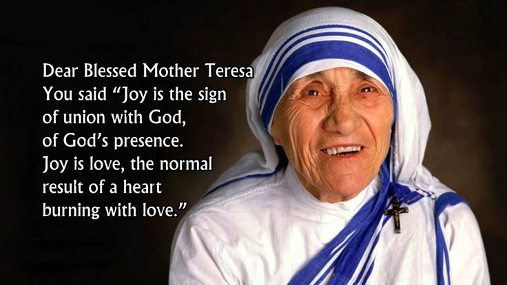 Mother Teresa Quotes | 25 Quotes of Mother Teresa